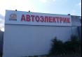 CHECK Харьков